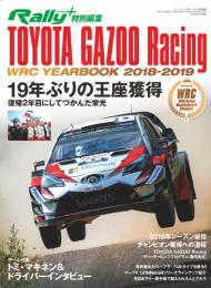 TOYOTA GAZOO Racing WRC YEAR BOOK 2018-2019
