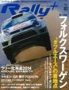 RALLY PLUS vol.03