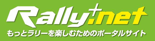 RALLYPLUS.NET