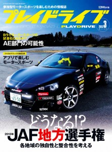 PD_1303_cover1