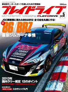 PD_1305_cover1