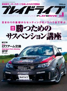 PD_1308_cover