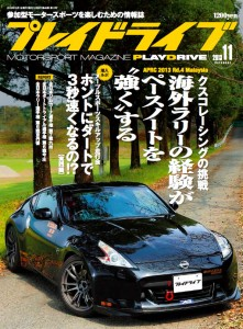 PD_1311_cover