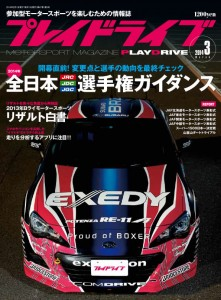 PD_1403_cover