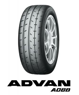 ADVAN A08B