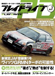 PD_1407_cover
