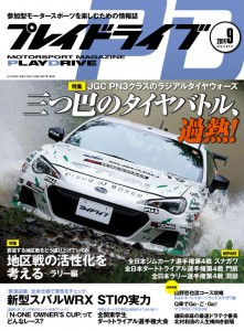 PD_1409_cover