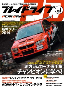 PD_1501_cover