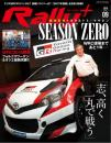 RALLY PLUS vol.09