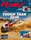 RALLY PLUS vol.21