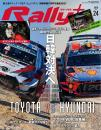 RALLY PLUS vol.24 2019総集編