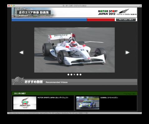 MSJ2012TV