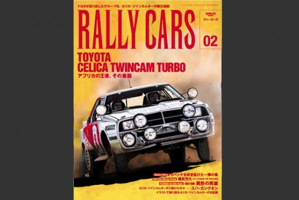 RALLY CARS_02_CELICATWINCAMTURBO